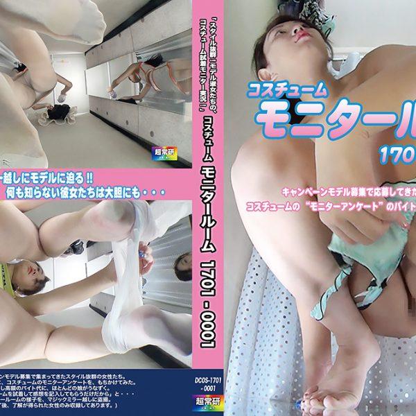 女性の裸や足裏を床下から密着盗撮!